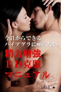 cover-new-s.jpg